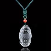 開光 純天然白水晶觀音吊墜 男士項鍊護身符辟邪菩薩頭像玉石佛像