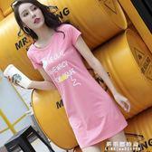 夏裝中長款T恤女短袖修身顯瘦純棉包臀打底裙字母印花t恤裙【果果精品】