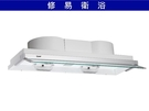 (修易生活館) 喜特麗 JT-1820M 全隱藏式排油煙機 80CM (安裝費外加)