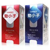 GAMEBOY 勁小子 紅彩/雙彩絲薄裝 36入 情趣 保險套  衛生套【DDBS】