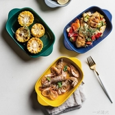陶瓷雙耳焗飯碗長方形烤碗千層面烘焙烤盤烘焙家用烤箱專用菜盤子  聖誕節免運