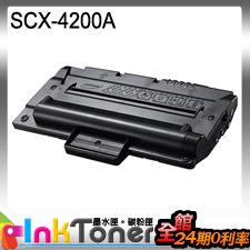SAMSUNG SCX-4200 相容碳粉匣套餐(黑色)一組三支【適用】SCX-4200/4200