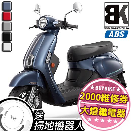 【抽真無線藍芽】New Many 125 ABS 2020 補助4k 六萬好險 維修券2k 大燈繼電器 汰舊加碼(SE24CE)光陽機車