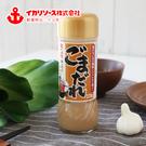 日本 IKARI 芝麻風味醬 220g ...