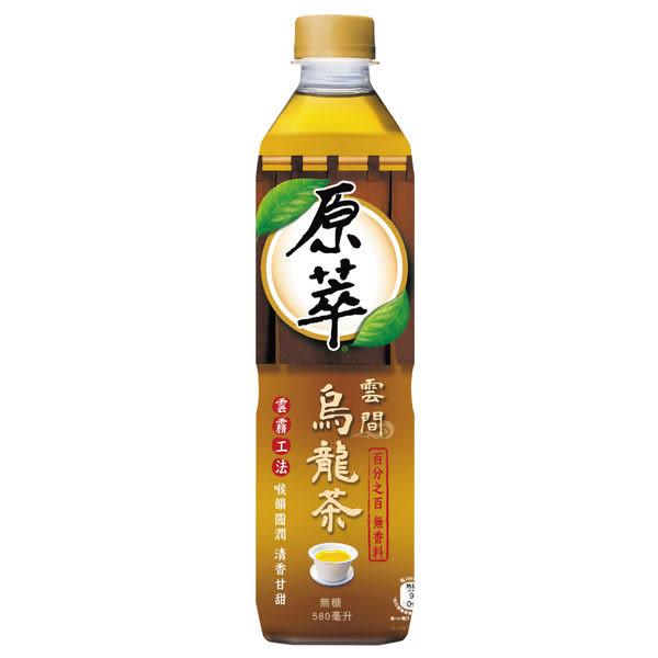 原萃雲間烏龍茶580ml【屈臣氏】