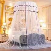 蚊帳 圓頂蚊帳吊頂1.8米1.5m紋賬家用夏季公主單人床上1加密1.2免安裝2TW【快速出貨八折搶購】