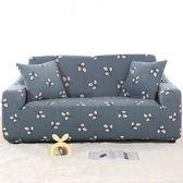 全包通用萬能彈力沙發套定制沙發墊單三人全蓋皮沙發罩巾簡約現代 免運直出 聖誕交換禮物