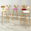 北歐簡約金色吧台椅子甜品店咖啡餐廳休閒椅靠背高腳凳子吧椅吧凳 【全館免運】