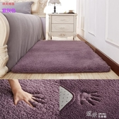簡約現代加厚羊羔絨床前床邊臥室地毯客廳地毯茶幾滿鋪飄窗YYS 道禾生活館