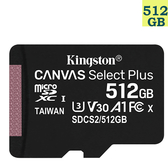 【免運】KINGSTON 512GB 512G microSDXC【100MB/s-P】microSD micro SD UHS U1 TF C10 Class10 SDCS2/512GB 金士頓 記憶卡