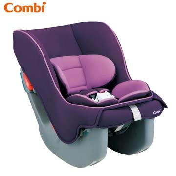 康貝 Combi Coccoro S 汽座-藍莓紫