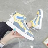 高筒鞋子女秋季休閒運動鞋ins潮女時尚街拍學生板鞋【全館免運】