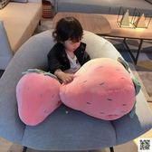 可愛草莓暖手捂抱枕韓國公仔可插手水果捂手枕毛絨玩具可愛抱枕女 聖誕慶免運
