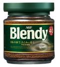日本AGF 白蘭地咖啡(綠罐)