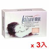蘭韻 化妝棉 (180片*3盒)【躍獅】