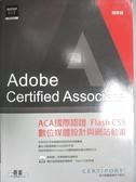 【書寶二手書T1/電腦_ZHY】ACA 國際認證--Flash CS5 數位媒體設計與網站動畫(附DVD)原價_680_趙英傑
