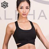 背心式運動內衣女防震跑步聚攏定型收副乳瑜伽文胸專業運動bra梗豆物語