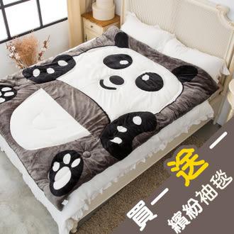 【Jenny Silk名床】卡通動物造型.可愛熊貓.法萊絨.法蘭絨.雙面花色.暖暖被.保暖毛毯被
