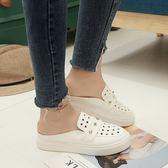 拖鞋 包頭拖鞋女夏時尚外穿厚底簡約防滑懶人鞋學生透氣金屬坡跟半拖鞋涼鞋