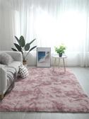北歐地毯客廳大面積