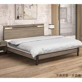 【森可家居】亞力士6尺夜燈床片型床台 8ZX345-4 加大雙人床 木紋質感 北歐工業風