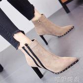 鉚釘靴 拼色氣質鉚釘粗跟側拉鍊高跟短靴女秋冬新款歐美大牌馬丁靴潮 唯伊時尚