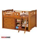 【RICHOME】 BE182《貝克漢斗櫃型床組》床架   單人  抽屜 收納    書櫃