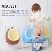 寶寶小便器男孩掛墻式小孩便斗站立式小便池尿盆兒童坐便器掛便器-大小姐韓風館