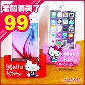 《好評熱銷》Hello Kitty 凱蒂貓 正版 折疊 手機架 手機座 手機支架 配件 A04066