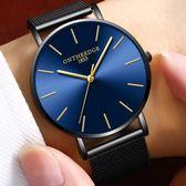 手錶男鋼帶防水男士超薄學生時尚簡約潮流大錶盤石英機械腕錶【快速出貨85折】