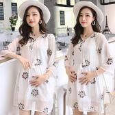 簡約時尚甜美可愛孕婦連身裙2019夏季新款韓版中長款繡花洋裝 JA6302『毛菇小象』