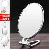 化妝鏡 便攜折疊臺式梳妝鏡書桌面隨身掛式美容手柄雙面鏡子