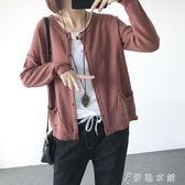 外套 圓領寬鬆短款開衫小外套純色長袖針織衫毛衣文藝外搭女裝 伊鞋本鋪