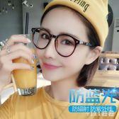 防輻射眼鏡女平面鏡電腦藍光近視韓版無度數護目平光鏡 nm5044【VIKI菈菈】