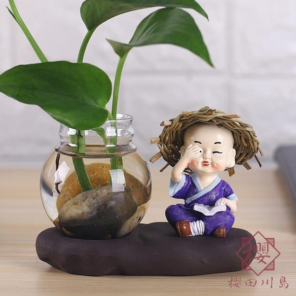 禪意花盆擺件水培玻璃透明器皿水養植物【櫻田川島】