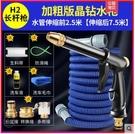 洗車器 高壓洗車水槍搶家用神器伸縮水管軟管自來水泵噴頭沖汽車工具套裝 晶彩 99免運