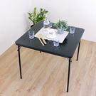 寬85公分-方形折合桌/便利桌/野餐桌/露營桌/萬用桌/休閒桌/工作桌(黑色)B-0026T