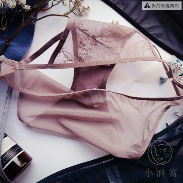 買3送1低腰三角褲內褲女性感歐美復古蕾絲刺繡鏤空吊帶網紗【小酒窩服飾】
