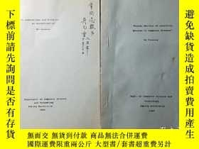 二手書博民逛書店on罕見limitation and pitfalls of f