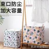 收納箱衣服收納神器布藝整理袋子大號家用被子儲物箱裝衣物整理箱 凱斯盾
