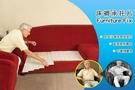沙發修復器【NF68】床褥承托片 沙發墊拼板 沙發墊 沙發墊高專用 重複使用 無需工具