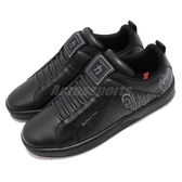 Royal Elastics 休閒鞋 Icon 黑 全黑 無鞋帶 時尚 男鞋 【PUMP306】 02091990