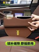 汽車夾縫收納盒多功能車載置物盒寶馬3系5系X1X3X5座椅縫隙儲物盒『韓女王』