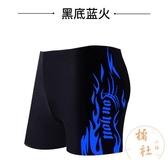 男泳褲平角溫泉大碼寬松遊泳衣裝備【橘社小鎮】