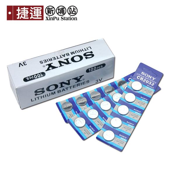 SONY CR2032水銀鈕扣圓形電池-5入