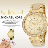 Michael Kors MK5632 美式奢華休閒腕錶 現貨+排單 熱賣中!
