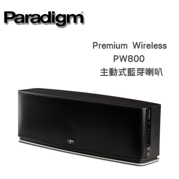Paradigm 加拿大 Premium Wireless PW800 主動式無線藍芽喇叭(支) 【公司貨保固+免運】
