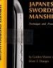 二手書R2YB《JAPANESE SWORDSMANSHIP》1986-Warn