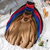 超火毛衣男新款韓版寬鬆很仙的套頭百搭高領冬季情侶裝慵懶風  潮流衣舍