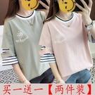 單/兩件裝優質棉韓版條紋假兩件短袖T恤女寬鬆新款半袖學生上【全館免運】